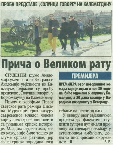 Večernje novosti, 19.3.2014.