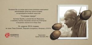 solunci_pozivnica_srb_skracena