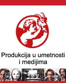 Produkcija u umetnosti i medijima