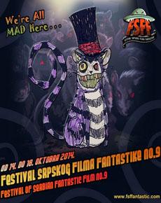 Festival srpskog filma fantastike