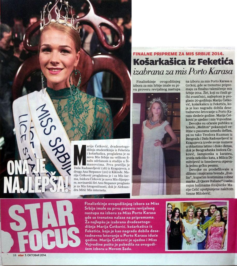 Miss Srbije 2015 4