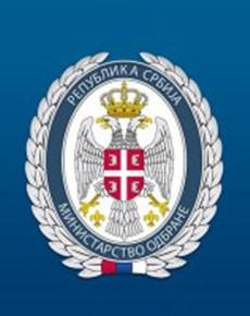ministarstvo odbrane 1