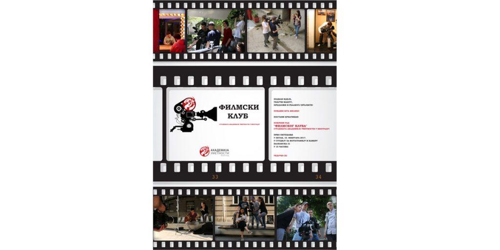 Plakat  filmski klub cirilica 2