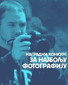 Fotokonkurs 2017