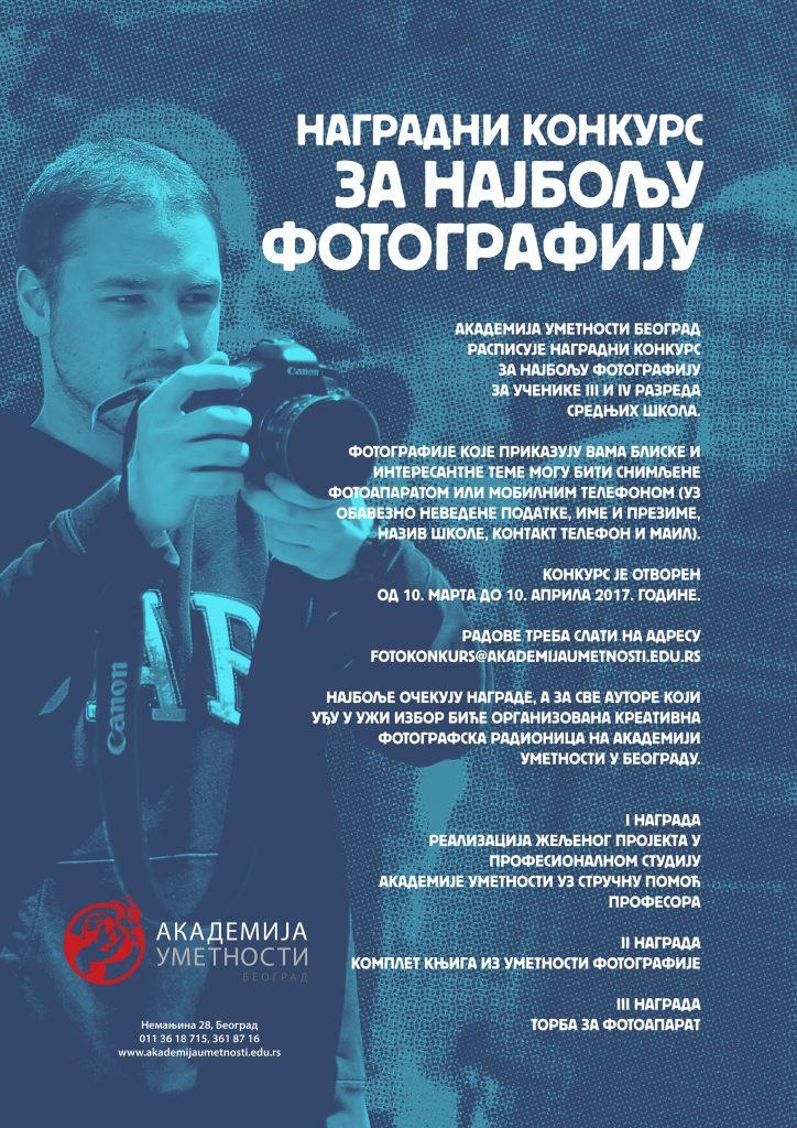 Fotokonkurs poster2 b