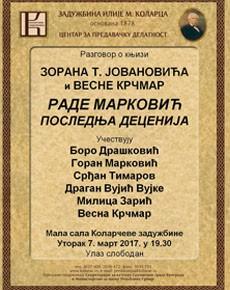 Naslovna Rade Markovic