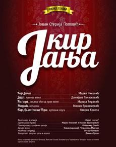 Plakat Kir-Janja1