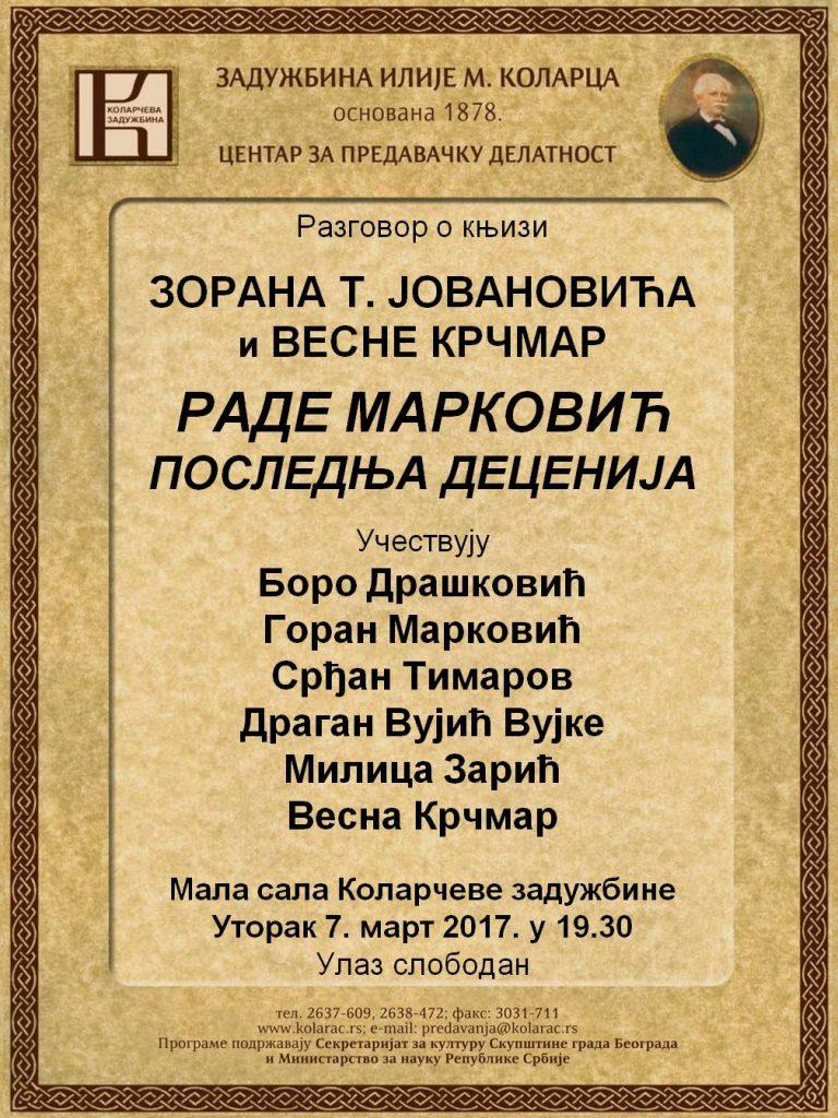 R. Markovic, plakat Kolarac