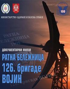Ratna Beležnica 126. brigade VOJIN a