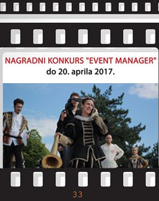 Event manager 1