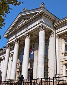 Univerzitetska biblioteka-1
