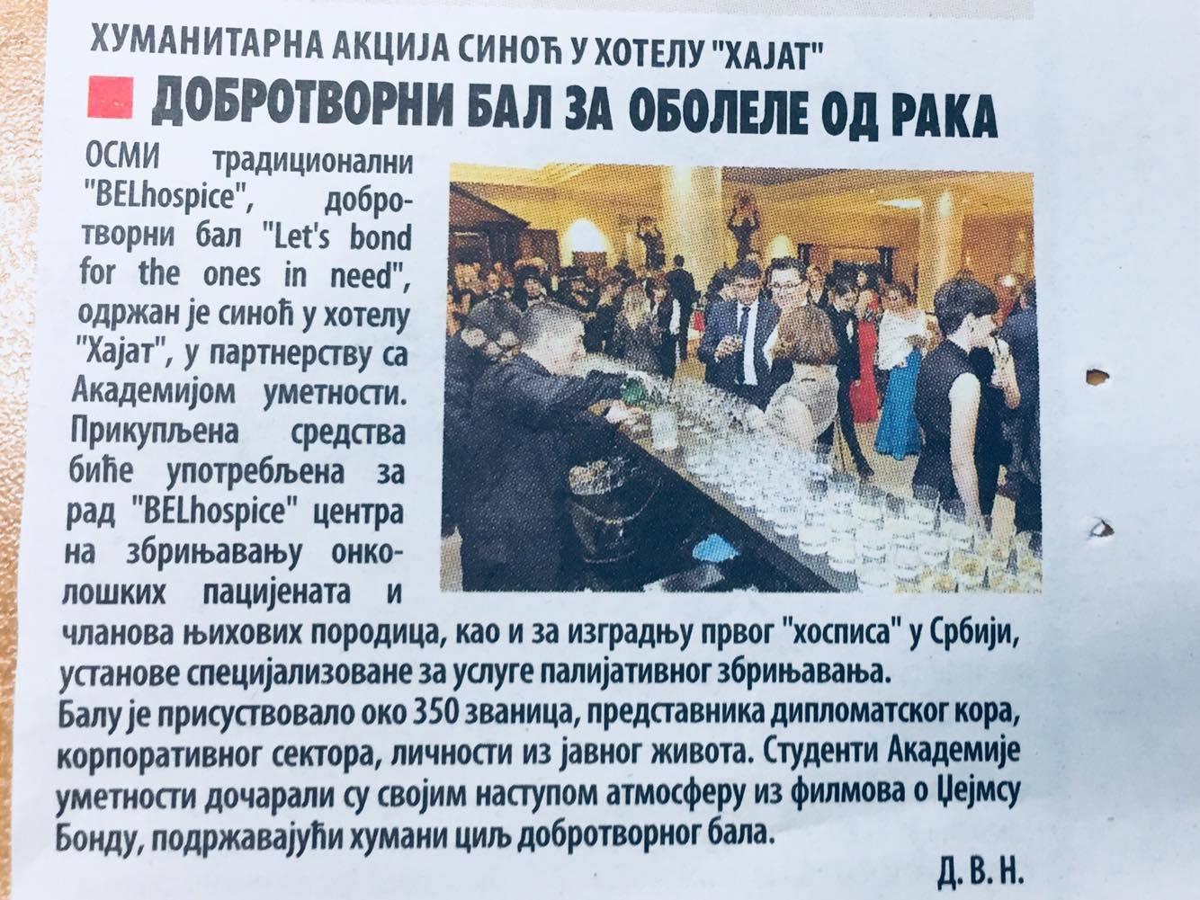 Novosti, 20171126