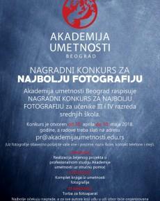 akademija umetnosti - KONKURS_